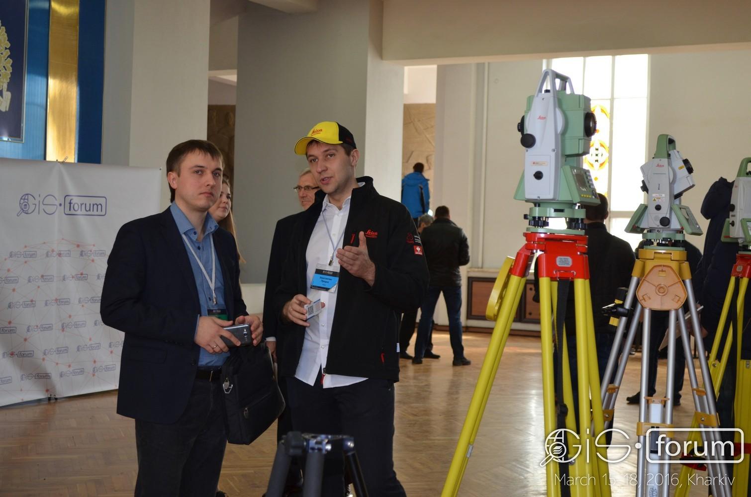 Сотрудники института приняли участите в GIS-forum 2016 «Образование. Наука. Производство»