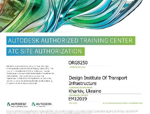 Открытие авторизованного учебного центра Autodesk