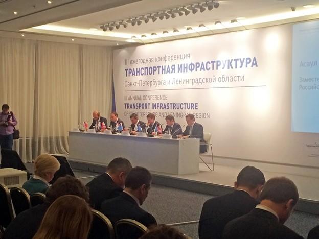 Сотрудники ООО «ИПИТ» посетили III Ежегодную конференцию «Транспортная инфраструктура Санкт-Петербурга и Ленинградской области»