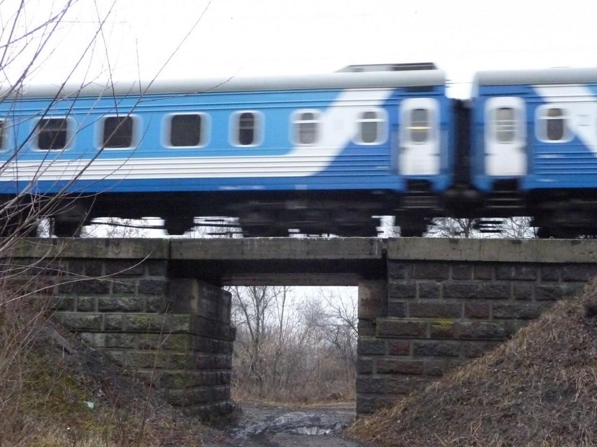 UKRAINIAN SOUTHERN RAILWAY