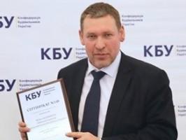 ТОВ «ІПІТ» нагороджено Почесною Грамотою Конфедерації будівельників України